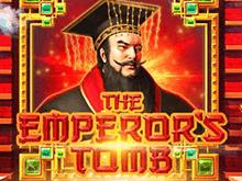 Катакомбы Императора - игровой слот для поклонников ставок